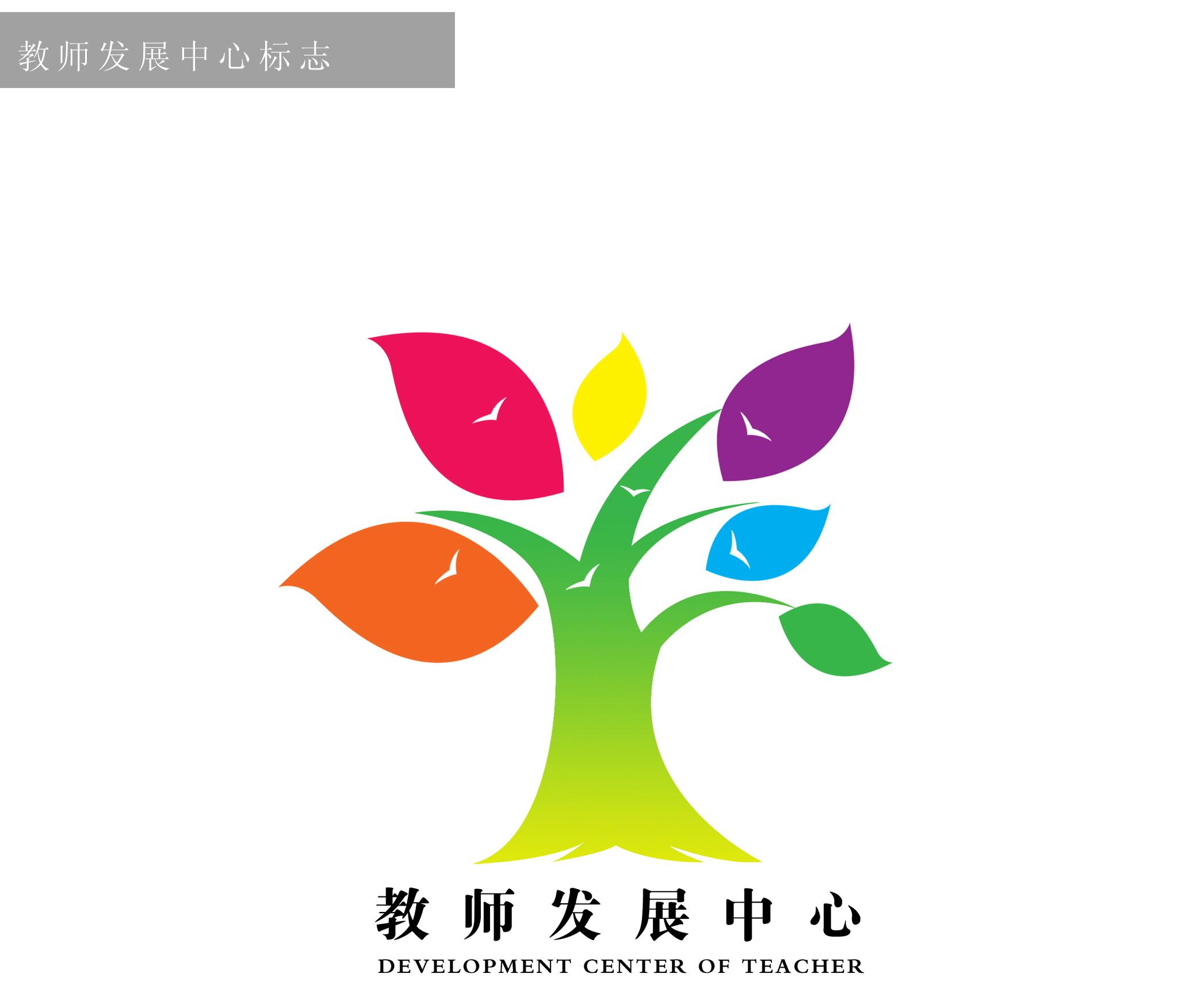 logologo标志设计框架2088_1752图标备课生物图片